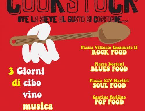#cookstock