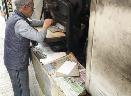 Hong Kong e le emozioni irrefrenate